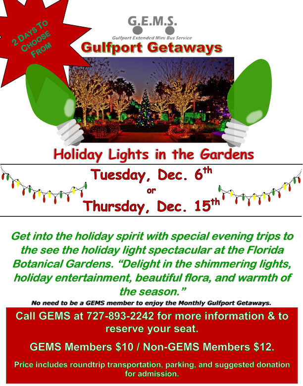 gp-getaway_holiday-lights_dec2016
